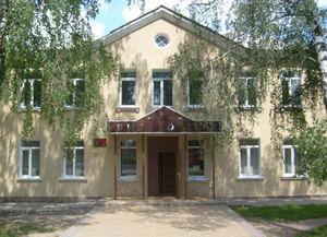 Рамонская межпоселенческая центральная библиотека