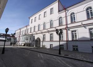 Научная библиотека Тобольского музея