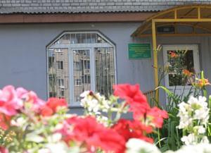 Рязанская областная специальная библиотека для слепых