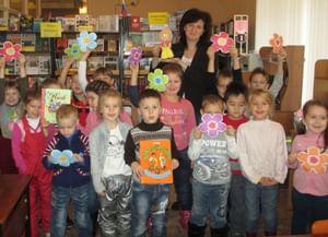 Детская библиотека № 2 г. Самара