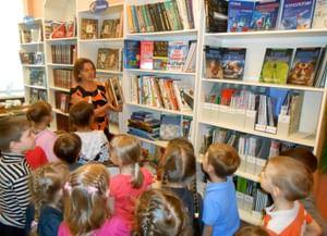 Библиотека № 2 г. Екатеринбург