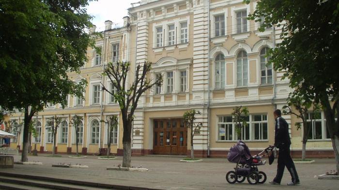 Смоленская областная детская библиотека имени И. С. Соколова-Микитова