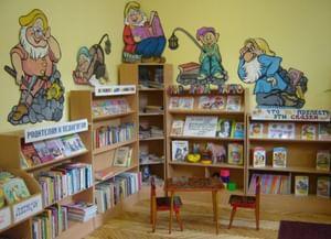 Детская библиотека № 8 Невского района Санкт-Петербурга