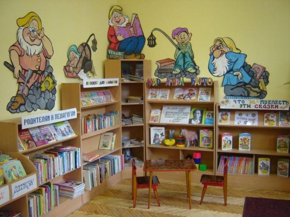 тезисы работа в невском районе спб для библиотекаря функции