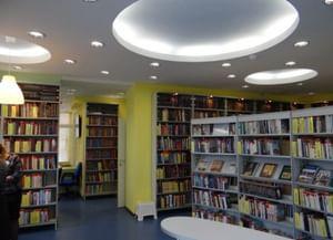 Центральная детская библиотека Невского района Санкт-Петербурга