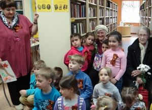 Библиотека № 13 Невского района Санкт-Петербурга