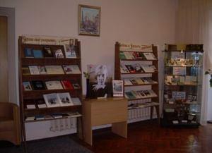 Библиотека № 3 им. О. Берггольц Невского района Санкт-Петербурга