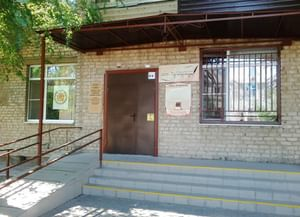 Библиотека − центр социокультурной реабилитации инвалидов по зрению