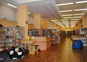 Центральная районная библиотека имени Л. Соболева
