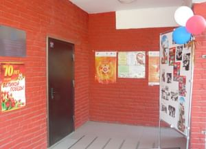 Библиотека № 3 г. Екатеринбург
