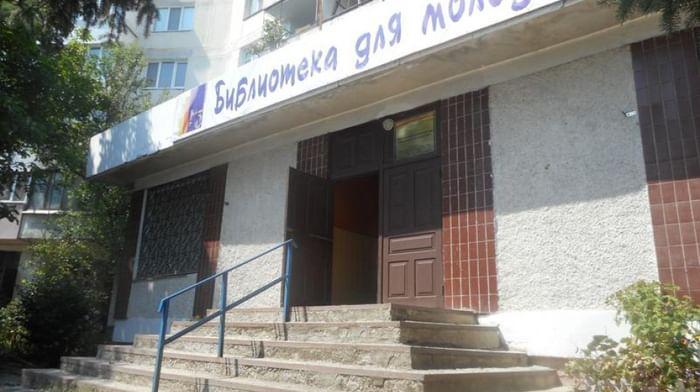 Крымская республиканская библиотека для молодежи