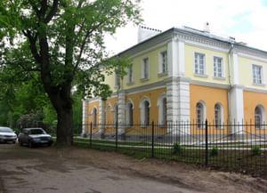 Новгородская областная специальная библиотека для незрячих и слабовидящих «Веда»