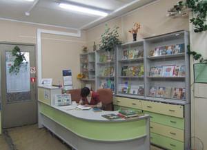 Библиотека № 7 Кировского района