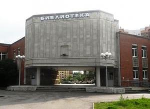 Библиотечно-культурный комплекс Кировского района