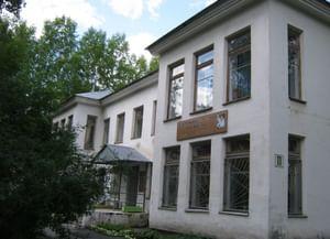 Центральная городская библиотека им. А.Н. Арцибашева