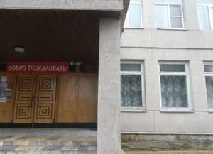 Крыловская районная детская библиотека