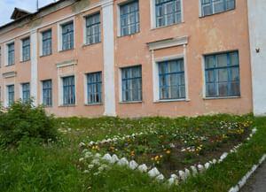 Библиотека имени  А.С. Пушкина