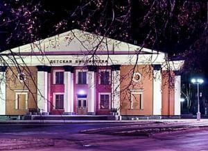 Детская библиотека г. Новоуральска