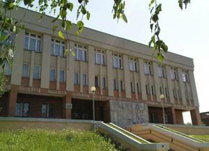 Центральная публичная библиотека