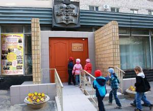Волгоградская областная детская библиотека