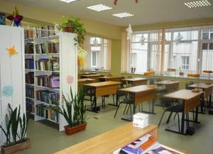 Козельская центральная районная библиотека