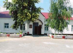 Русскохаланская поселенческая библиотека