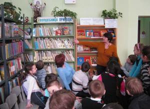 Библиотека-филиал № 15 г. Тулы