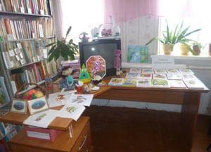Макаровская библиотека