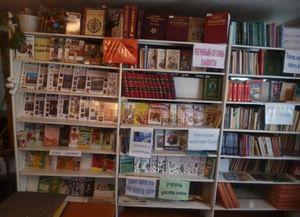 Ахлебининская библиотека