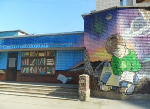 Библиотека-филиал № 22 города Тулы
