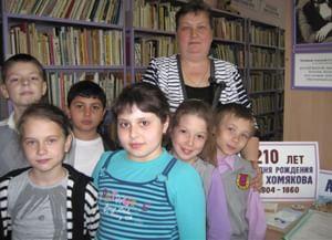 Библиотека-филиал № 19