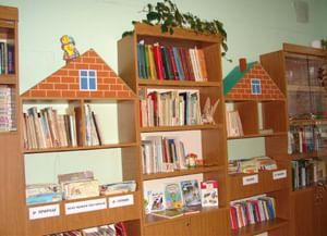 Библиотека-филиал №16