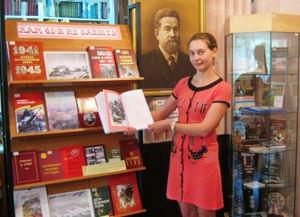 Библиотека-филиал № 13 им. А. А. Любомудрова
