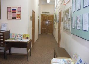 Библиотека-филиал № 11 города Тулы