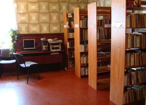 Лозновская поселенческая библиотека
