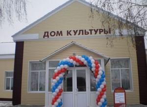 Кузькинская поселенческая библиотека