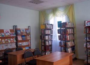 Завалищенская поселенческая библиотека