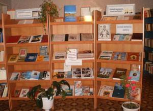 Волотовская поселенческая библиотека