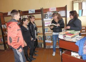 Волковская поселенческая библиотека