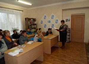 Николаевская сельская библиотека