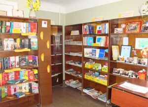 Библиотека-филиал № 1 г. Белгорода