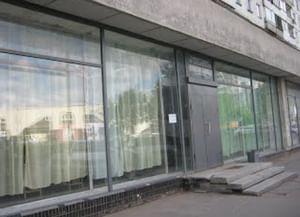 Юношеская библиотека им. О. М. Куваева – филиал № 1