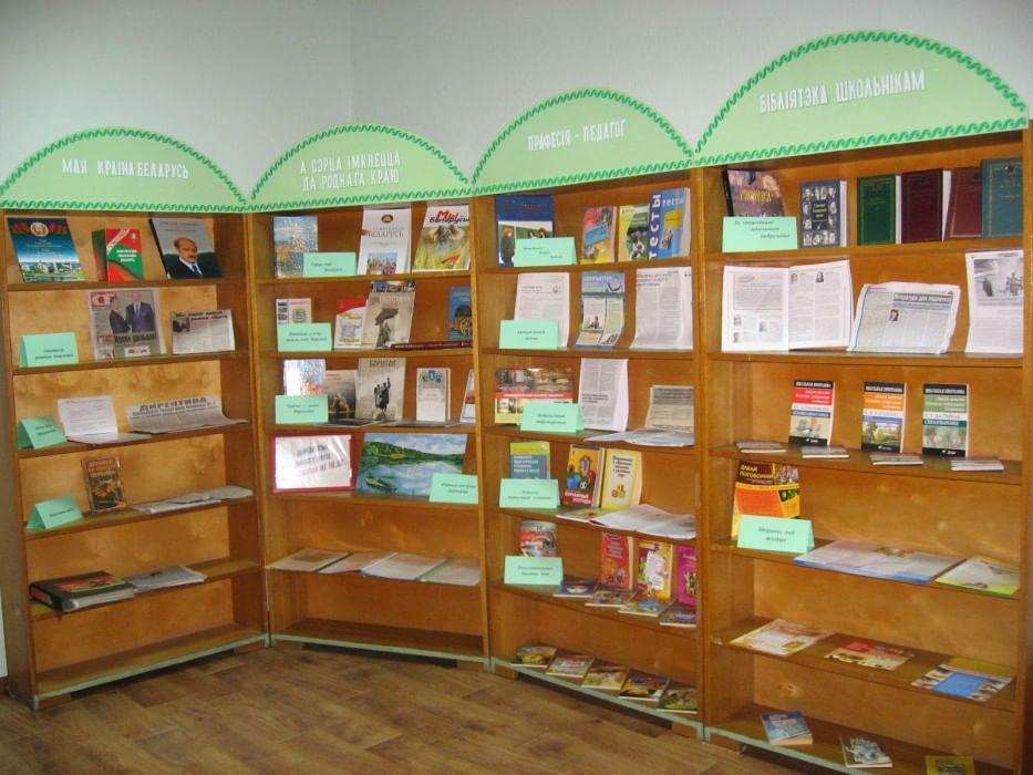оформление библиотеки своими руками в картинках деталь, которую