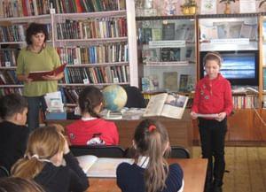 Долматовская сельская библиотека-филиал № 11