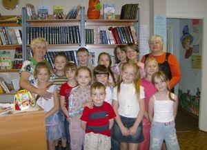 Центральная детская библиотека г. Домодедово