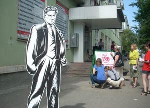 Центральная городская библиотека имени В. Маяковского