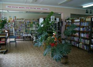Городская библиотека-филиал № 26