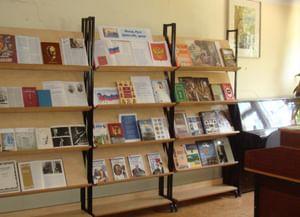 Городская библиотека-филиал № 11