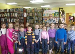 Детская библиотека-филиал № 28