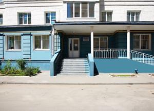 Центральная городская детская библиотека им. Гайдара